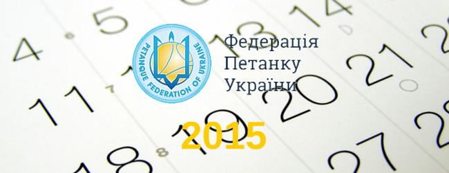 2015(1)