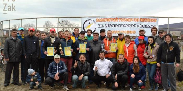 В Мукачево пройшов турнір ім. Володимира Гвоздьо