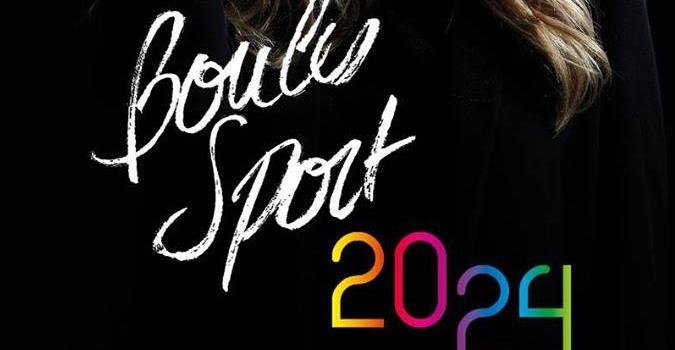 Наша мета: участь в Олімпійських іграх 2024