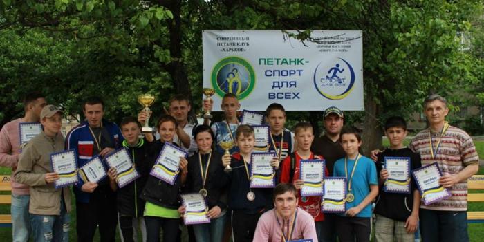 """Турнір до Дня захисту дітей на кубок """"Спорт для всіх"""""""