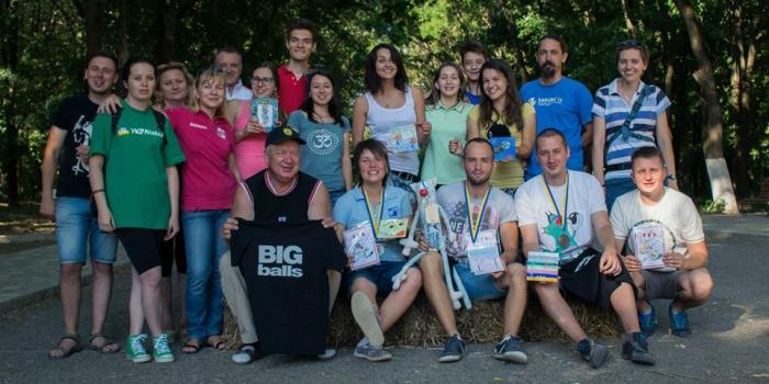 В Ужгороді започаткували турнір BIG Balls CUP