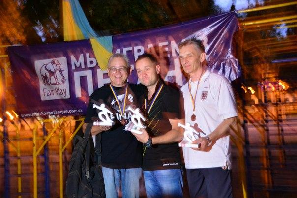 Sloboda Cup