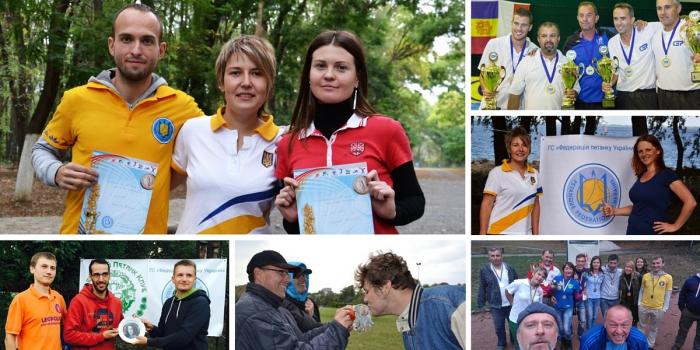 Український петанк: вересень-жовтень, 2015