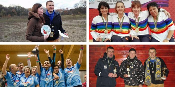 Український петанк: листопад, 2015