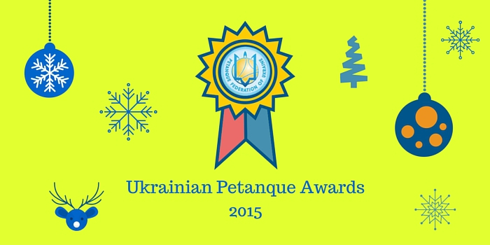 Ukrainian Petanque Awards 2015