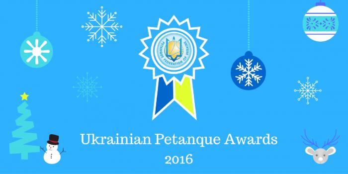 Ukrainian Petanque Awards 2016