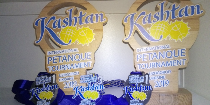 """Міжнародний турнір з петанку """"Каштан"""" пройшов в Ужгороді"""