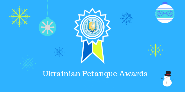 Ukrainian Petanque Awards 2019