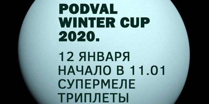 Podval Winter Cup 2020 — петанк-турнір у форматі супермеле