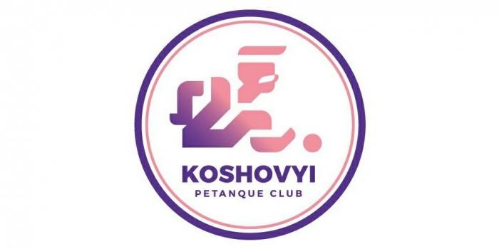 Федерація петанку України прийняла новий клуб