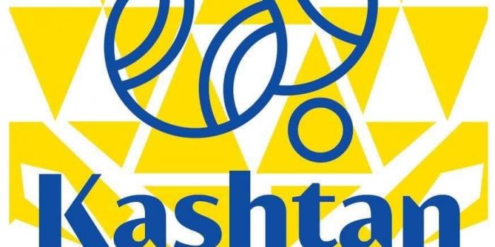 Анонс — «Каштан 2020» відбудеться в Ужгороді